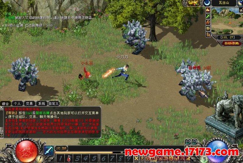 刀剑英雄2游戏截图第4张