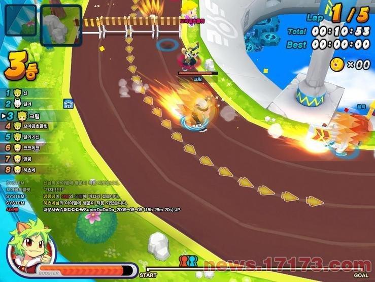 Super Dadada游戏截图第10张