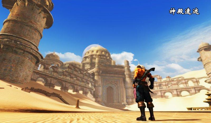 龙剑截图第2张