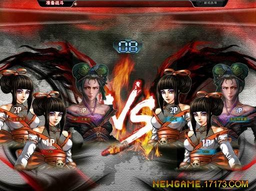 《K1拳霸天下》图片第3张