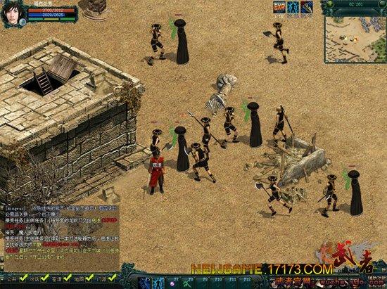 武者OL游戏截图第2张