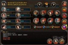 女神三国-游戏截图