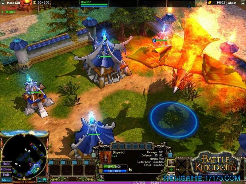 王国之战游戏截图第3张