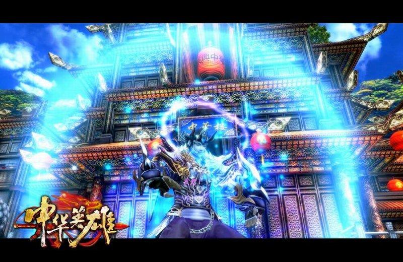 中华英雄游戏截图第4张