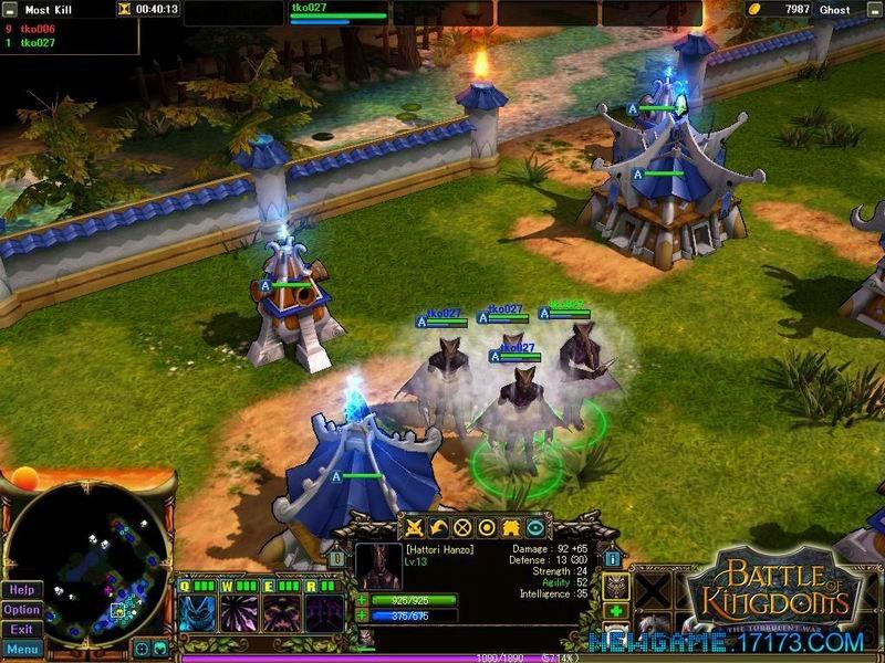 王国之战游戏截图第4张