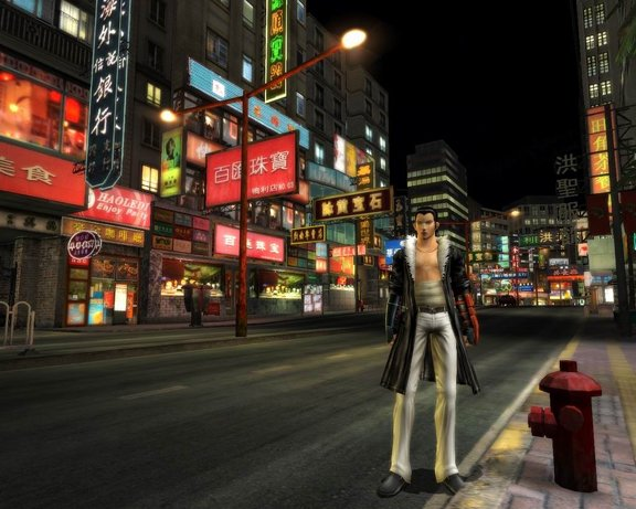 莎木Online游戏截图第3张
