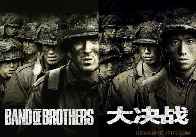 大决战-宣传海报第2张