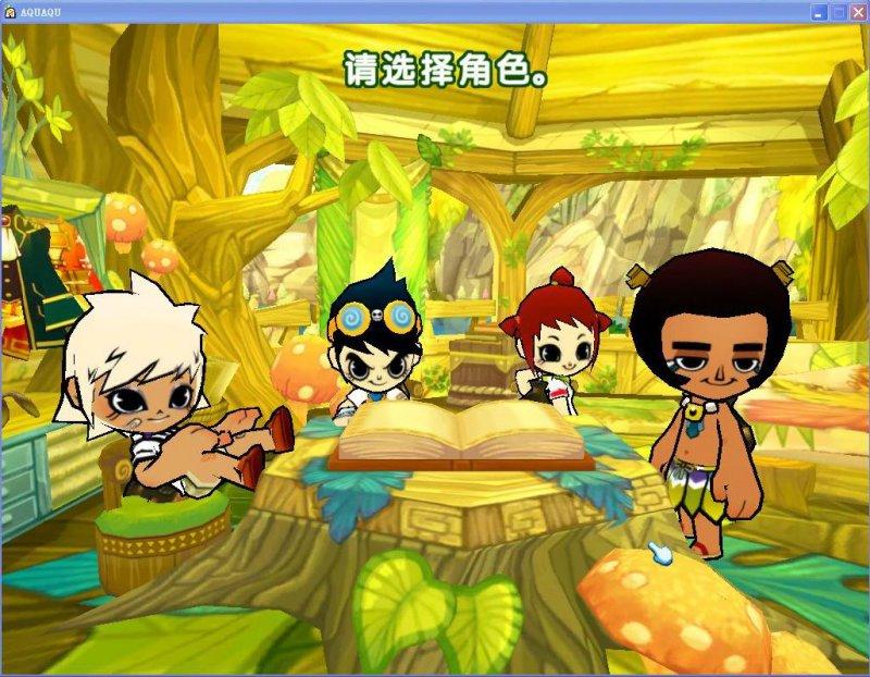 海洋骑士团游戏截图第1张