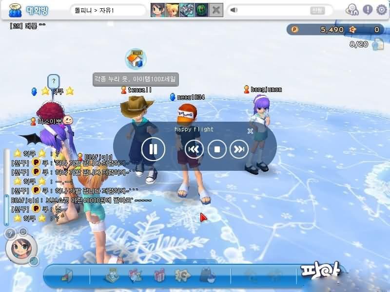 魔法飞球3游戏截图第4张