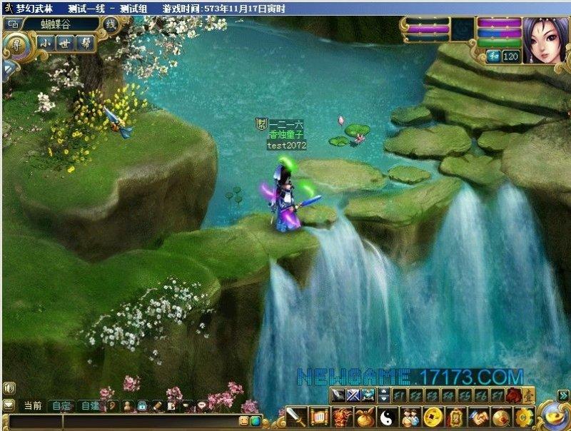 梦幻武林游戏截图第4张