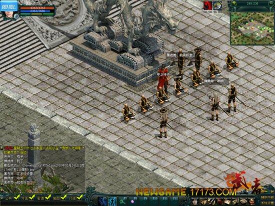 武者OL游戏截图第12张