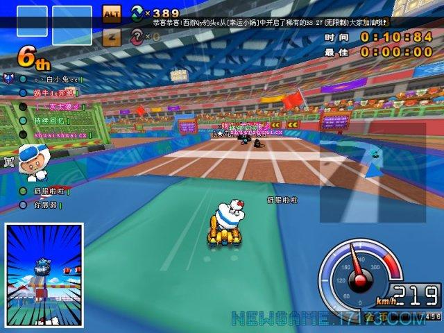 《跑跑卡丁车》图片第4张