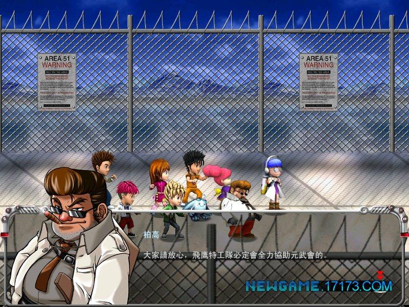 元斗士游戏截图第3张