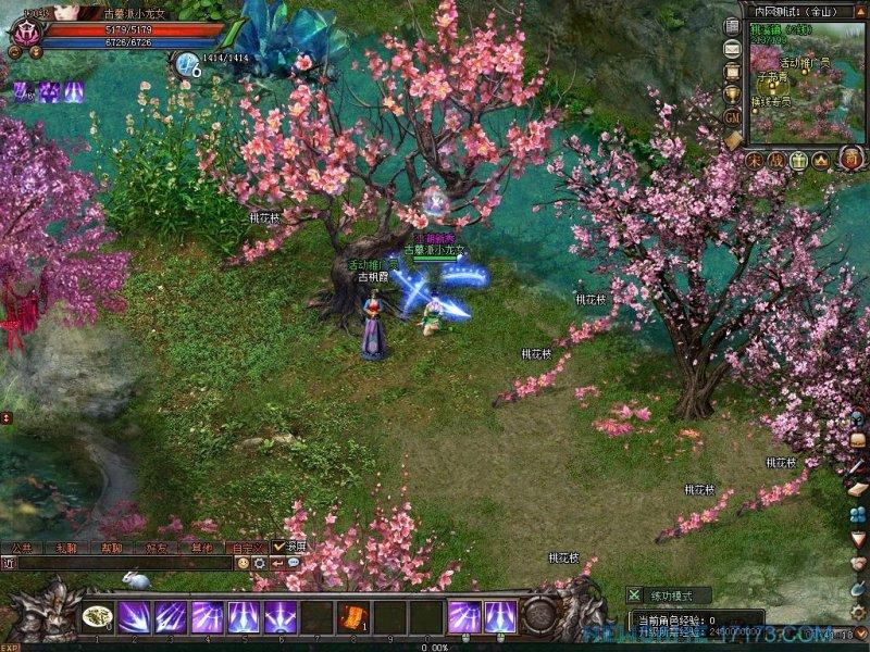 剑侠世界2截图第4张