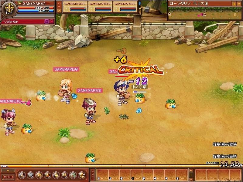 Ecomagi游戏截图第1张