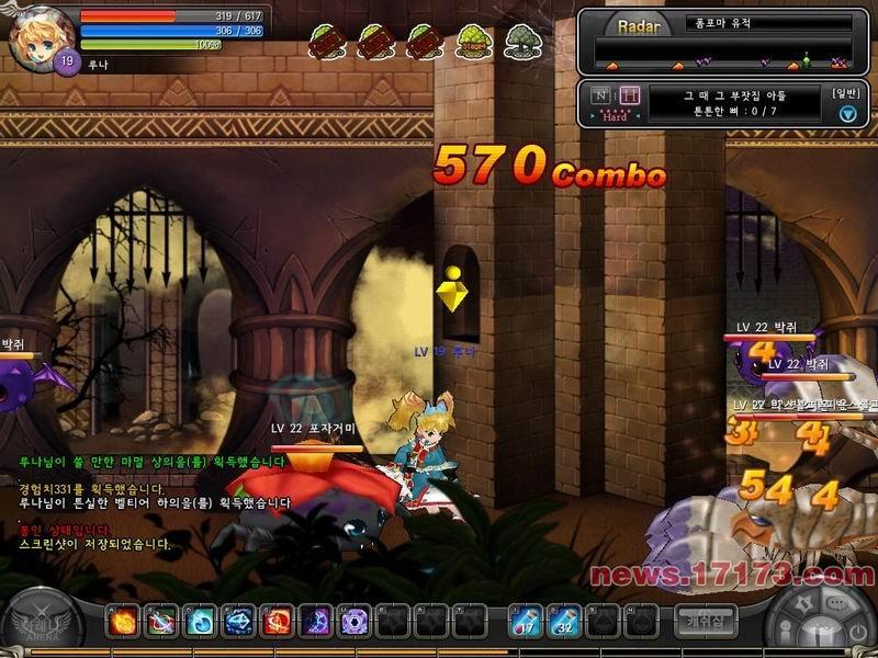 VIVA Fighter游戏截图第2张