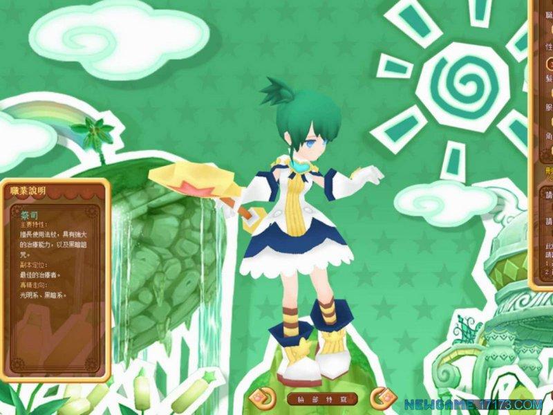 幻月之歌游戏截图第2张