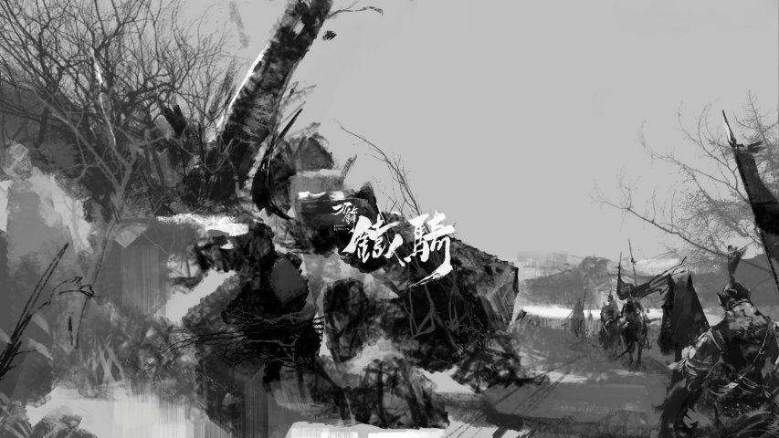 《刀锋铁骑》黑白原画第3张