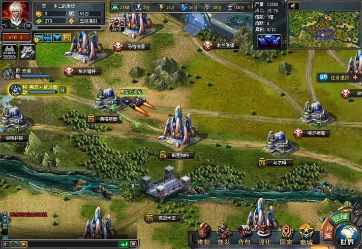 国战策略游戏《战纪》截图
