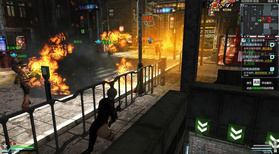 《我是传奇》玩家扮演拯救世界角色
