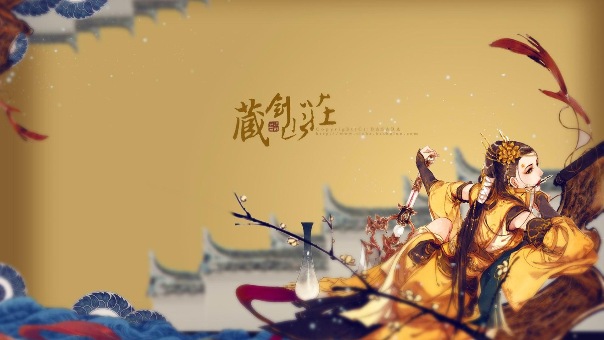 超高清古风手机壁纸 古风人物壁纸手机壁纸 中国风