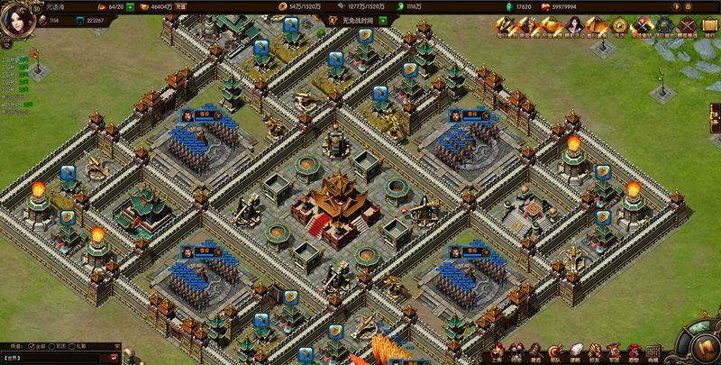 大型战争策略游戏《权倾天下》截图