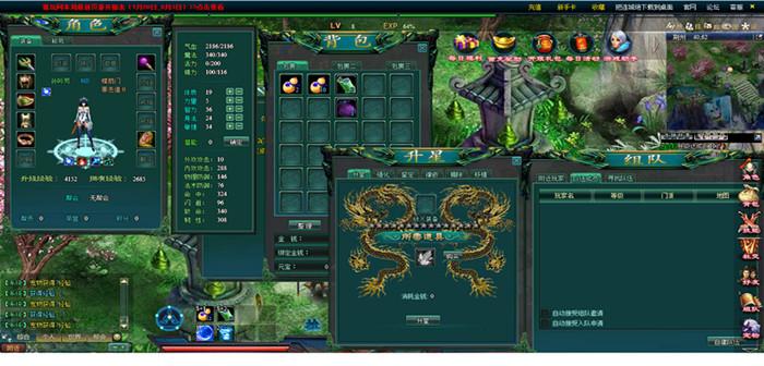 2D即时战斗游戏《连城绝》截图