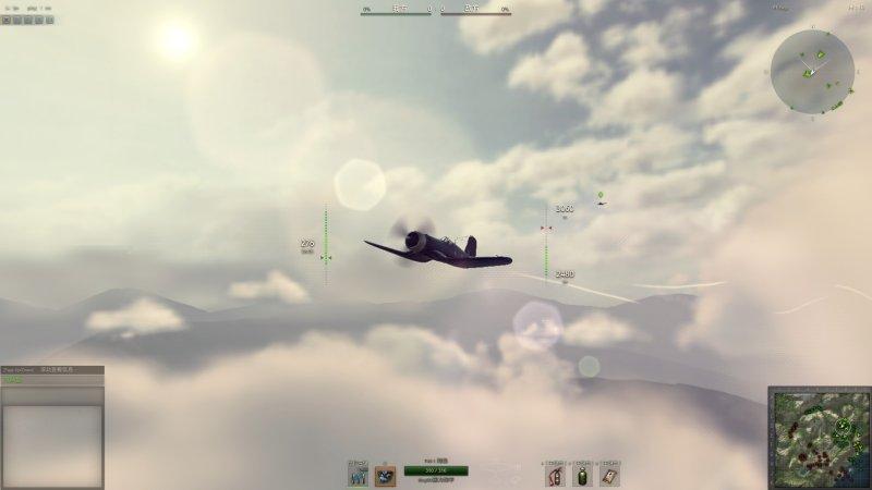战机世界截图第3张