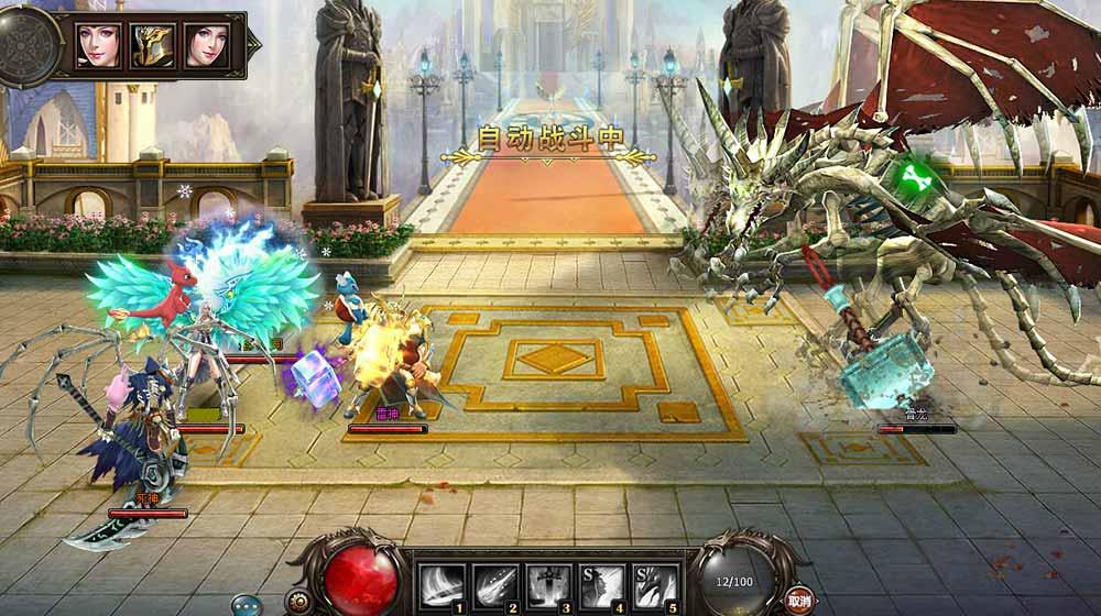 回合制游戏《龙骑士传》截图