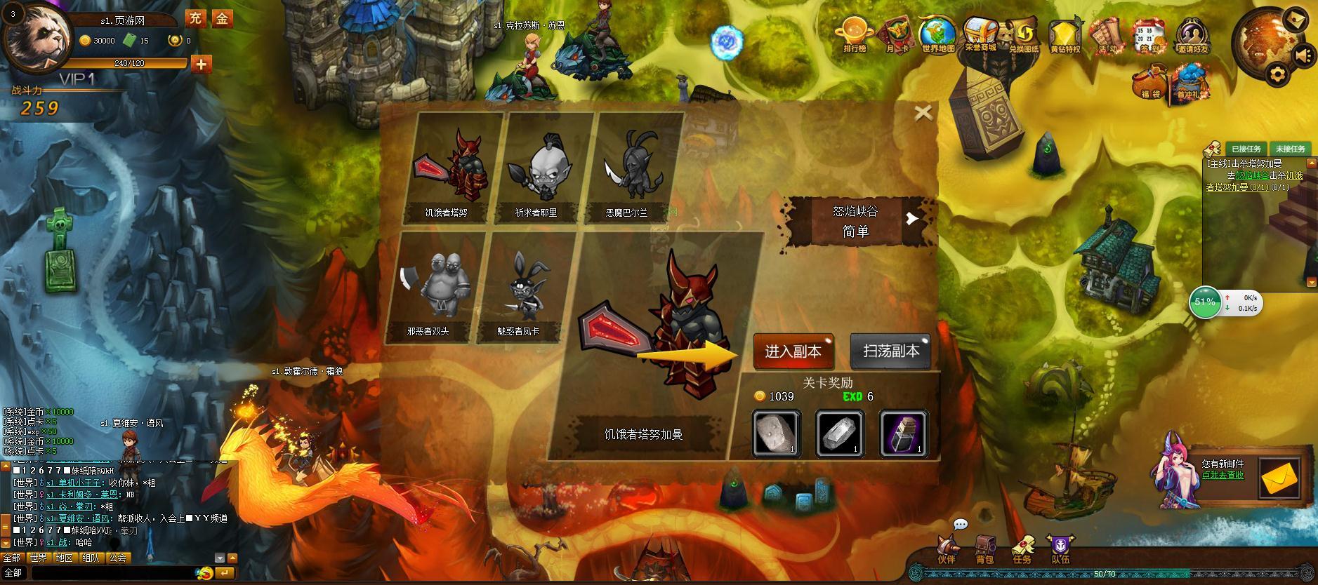魔兽题材类游戏《风剑传奇》精彩截图
