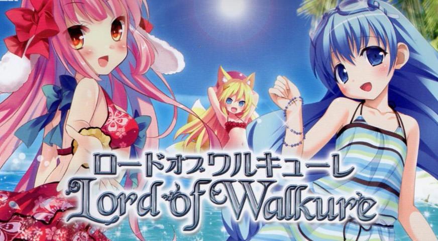 《Lord of Walkure ~X指定~》游戏截图