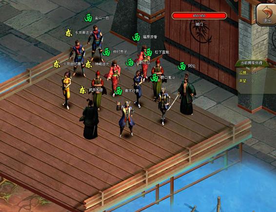 《太阁立志2》游戏截图