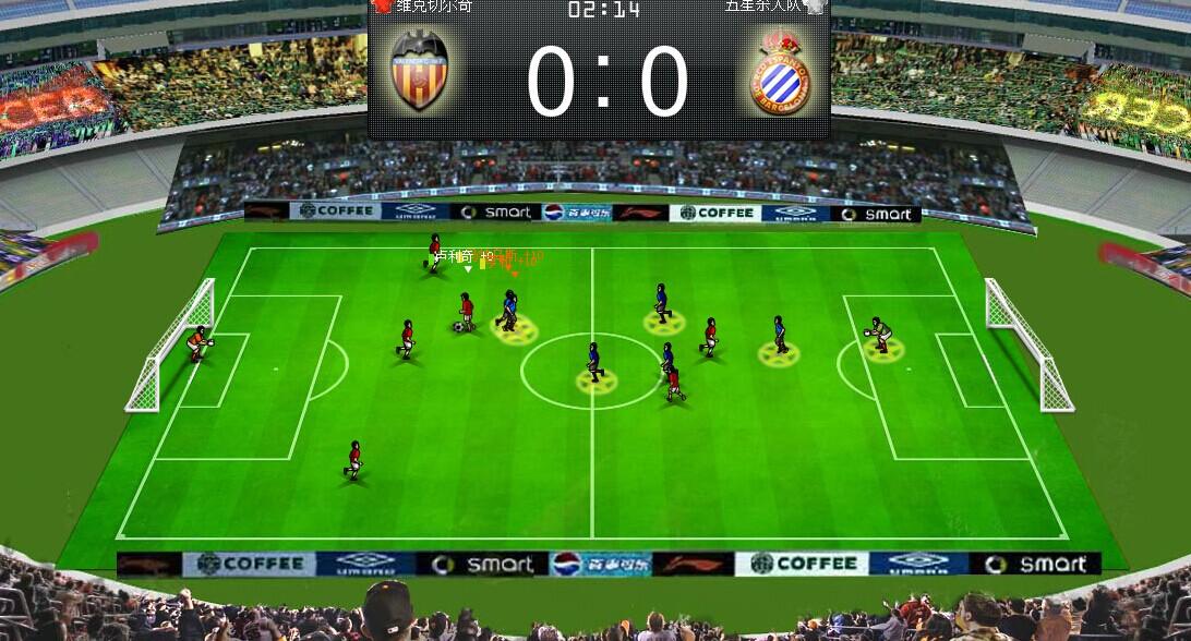 《巨星足球》游戏截图