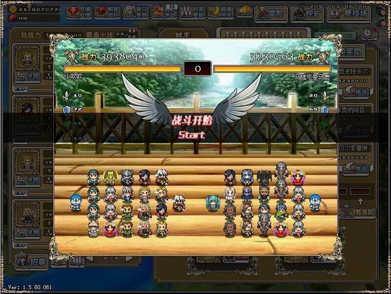 《像素骑士团》游戏截图