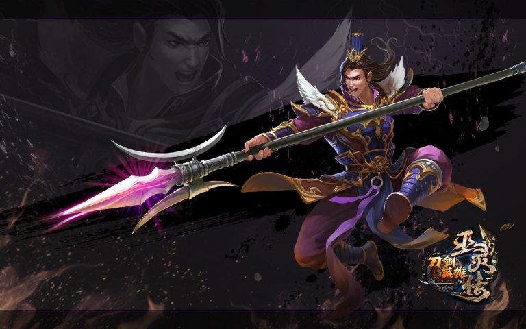 《刀剑英雄》巫灵传壁纸第2张