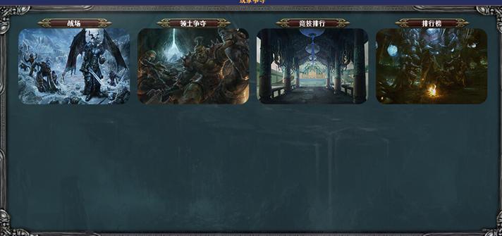 《神话末世录》游戏截图