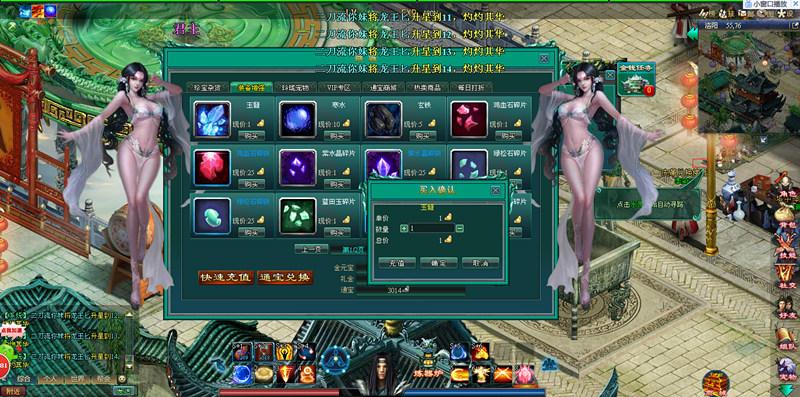 《连城绝》游戏截图
