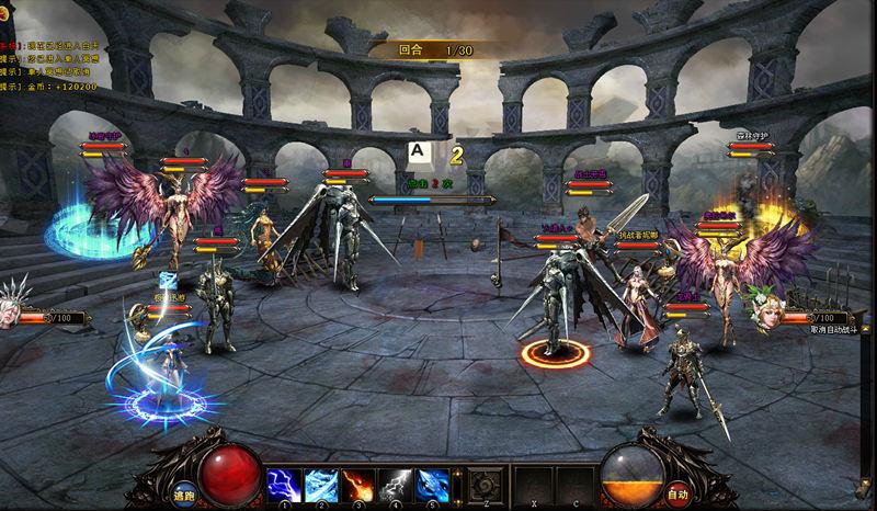 《王座》游戏截图