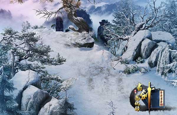 《书剑恩仇录》游戏原画