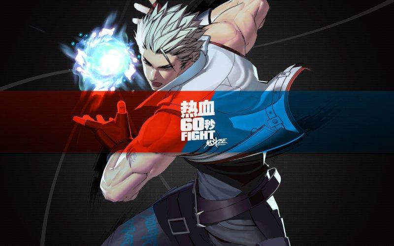 格斗游戏《炫斗之王》角色壁纸第4张