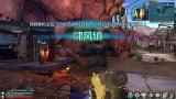 《无主之地OL》首批实际游戏截图