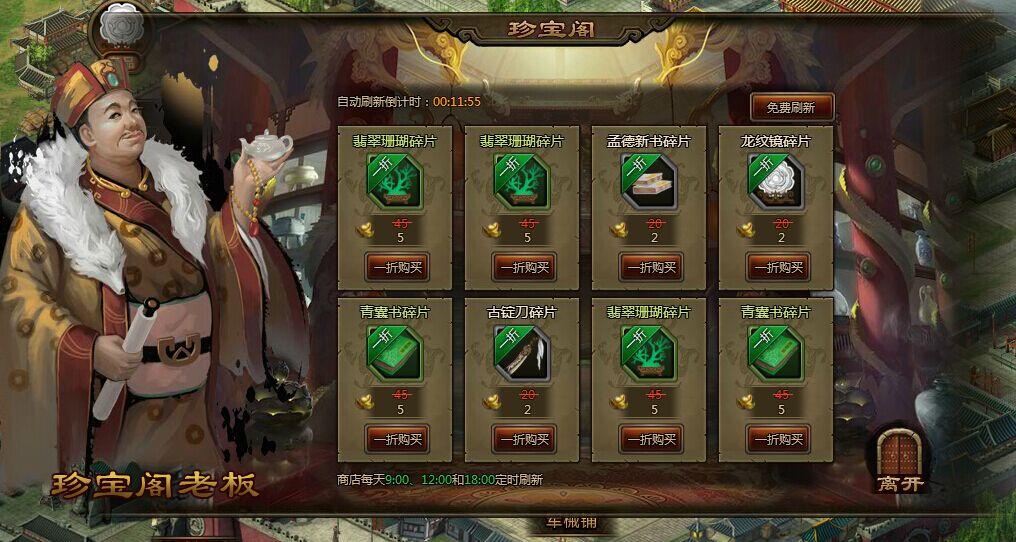 3月18日大皇帝永测服更新游戏截图