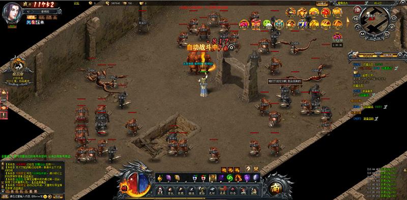 《开天屠龙》游戏截图