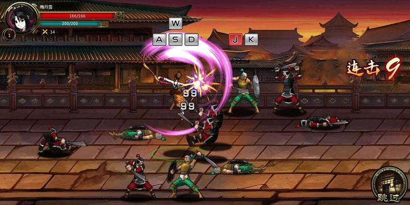 《炫斗三国》游戏截图