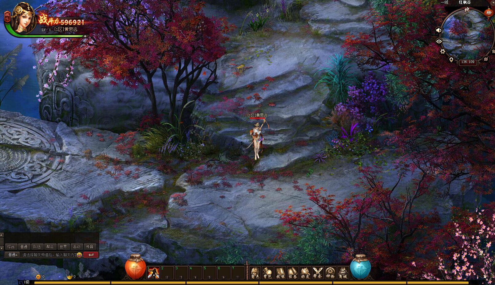 《轩辕剑之天之痕》游戏场景
