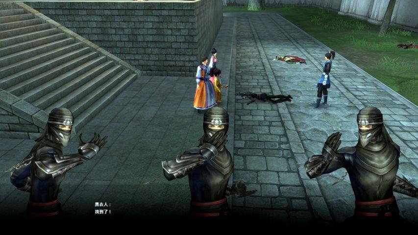 武侠网游《四大名捕》游戏截图第3张