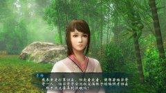 《轩辕剑外传:穹之扉》全特效截图