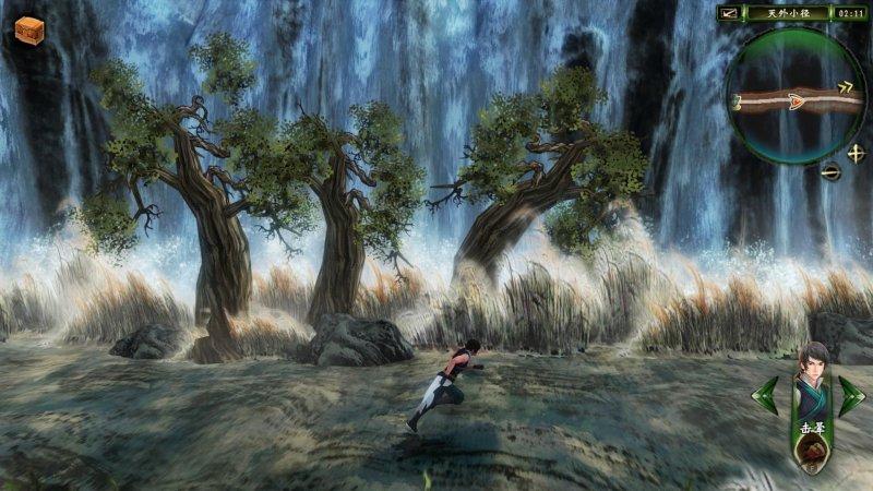 轩辕剑外传截图第4张