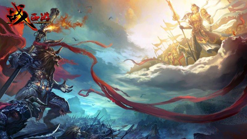 神话幻想题材网游《战西游》壁纸第2张