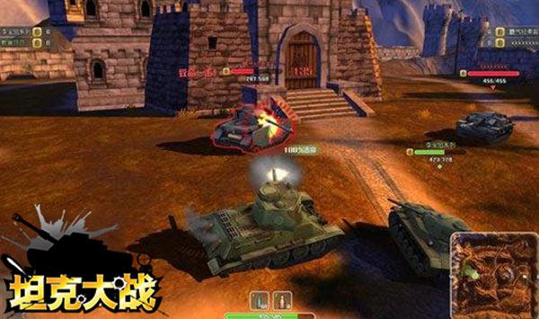 《坦克大战》游戏截图